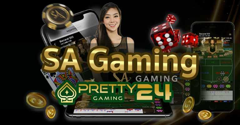 SA Gaming เกมบาคาร่ายอดฮิต ที่ดีที่สุด ที่นี่ sa game PTGAME24